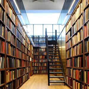 Библиотеки Дербента