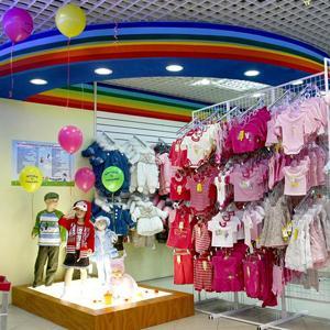 Детские магазины Дербента