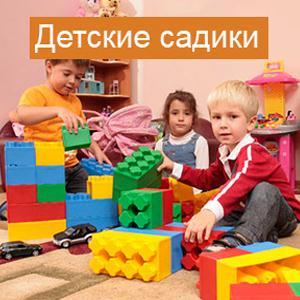 Детские сады Дербента