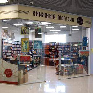 Книжные магазины Дербента