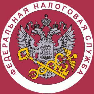 Налоговые инспекции, службы Дербента