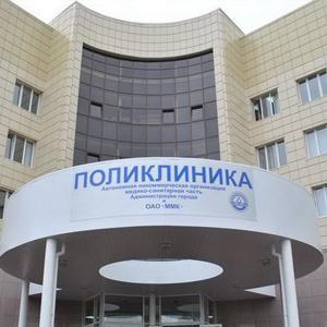 Поликлиники Дербента