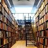 Библиотеки в Дербенте