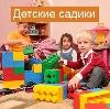 Детские сады в Дербенте