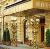 Гостиницы в Дербенте