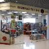 Книжные магазины в Дербенте