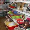 Магазины хозтоваров в Дербенте