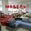 Магазины мебели в Дербенте