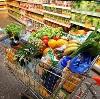 Магазины продуктов в Дербенте