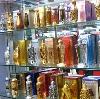 Парфюмерные магазины в Дербенте
