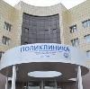 Поликлиники в Дербенте