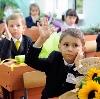Школы в Дербенте