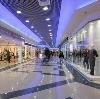 Торговые центры в Дербенте