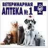 Ветеринарные аптеки в Дербенте
