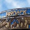 Зоопарки в Дербенте